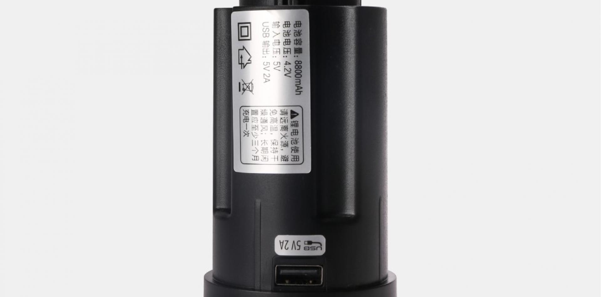 8800mAh 可换电池组