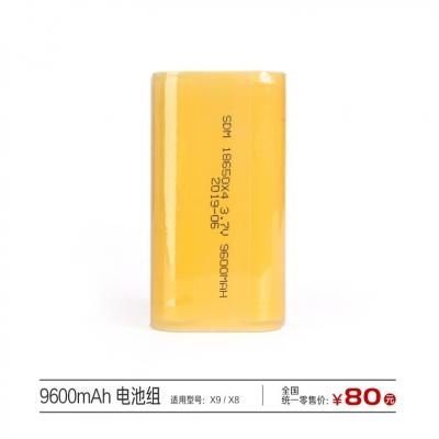 9600mAh 可换电池